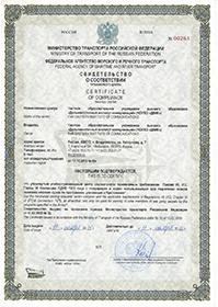 Соответствие ДВИК Приказу Минтранса России от 10.02.2010 №32
