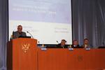 Семинар «Актуальные вопросы морской индустрии»