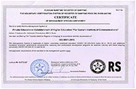 Сертификаты СМК